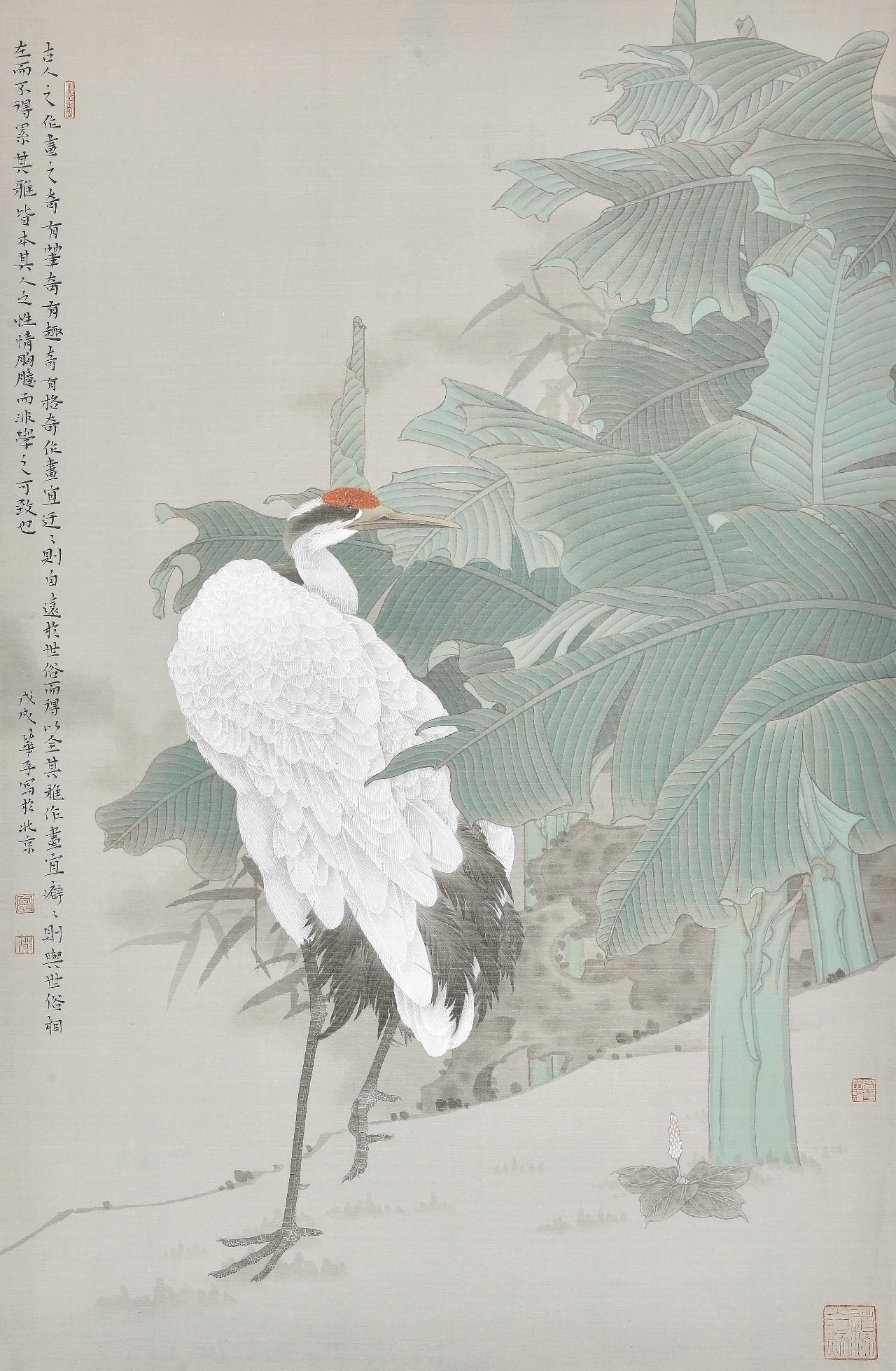 出版画册有《白孔雀画法》,《安华平工笔画作品集》.
